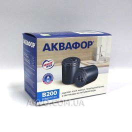Картридж для АКВАФОР Модерн В200 умягчающий - Фото№2