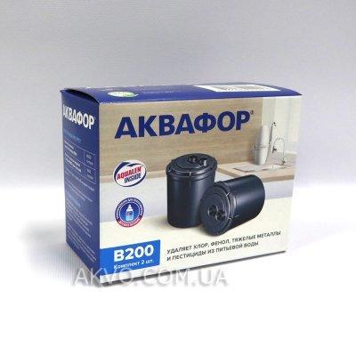 Картридж для АКВАФОР Модерн В200 умягчающий- Фото№1