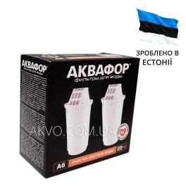 Аквафор А6 Mg Комплект 2-х картриджів - Фото№2