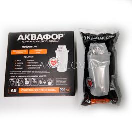 Аквафор А6 Mg Комплект 2-х картриджів - Фото№3