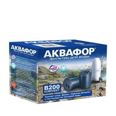 Картридж для АКВАФОР Модерн В200 сменный модуль умягчающий- Фото№1