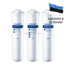 Комплект картриджей К1-05-02-07М для Аквафор Кристалл и Аквафор Кристалл ОСМО