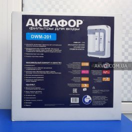Упаковка осмоса Аквафор DWM-201