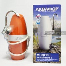 Аквафор Модерн вик. 2 Помаранчевий - Фото№7
