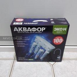 Фильтр Аквафор Кристалл Эко Н -мембранный фильтр - Фото№10