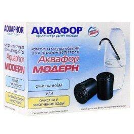 Картридж для АКВАФОР Модерн В200 - Фото№3