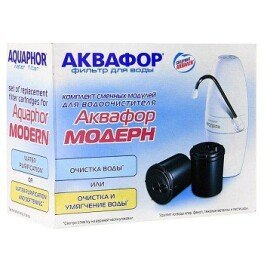 Картридж для АКВАФОР Модерн В200 сменный модуль умягчающий - Фото№3