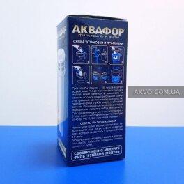 Змінний картридж Аквафор А100 - Фото№4