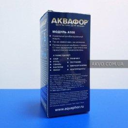 Змінний картридж Аквафор А100 - Фото№3