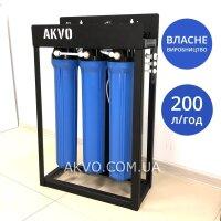 Промислова система зворотного осмосу AKVO RO-1500G