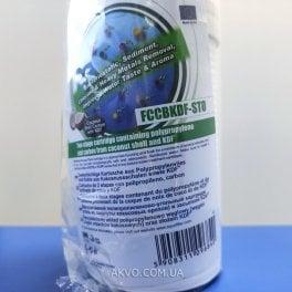 """Картридж Aquafilter FCCBKDF-STO двухступенчатый 10"""" - Фото№3"""