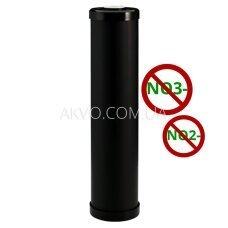Картридж для удаления нитратов Aquafilter 20bb
