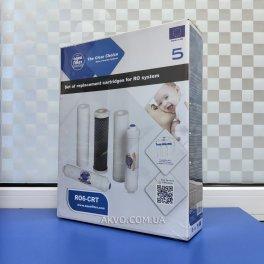 Комплект картриджей Aquafilter (большой сервис) к фильтру обратного осмоса - Фото№4