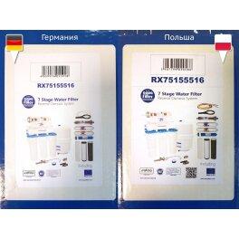 Aquafilter FRO8JGMP / RP75139715 Фильтр обратного осмоса с насосом, минерализатром и ионизатором - Фото№3