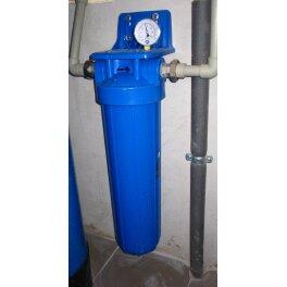 """BigBlue 20 """"Aquafilter FH20B1-B-WB магістральний фільтр-комплект - Фото№6"""