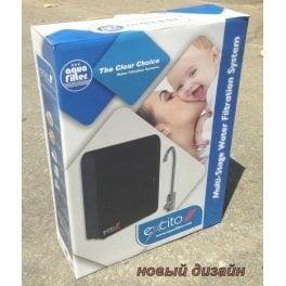 Aquafilter EXCITO-B (новый дизайн) мембранный фильтр - Фото№4