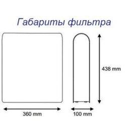 Aquafilter EXCITO-B (новый дизайн) мембранный фильтр - Фото№3