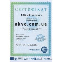 Aquafilter FCCB угольный картридж - Фото№5