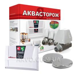 Аквасторож Класика комплект антізатоп 1 кран ДУ 15 - Фото№2
