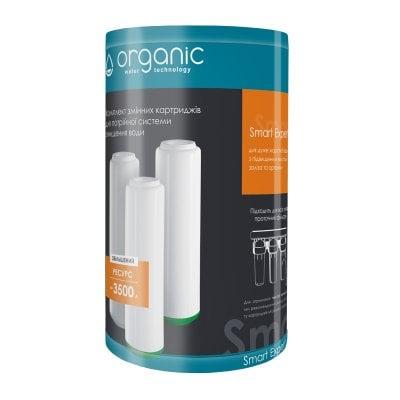 Комплект картриджей Organic Smart Expert для проточных фильтров- Фото№1