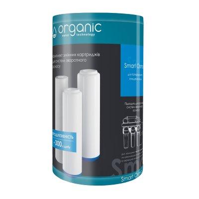 Комплект картриджів Organic Smart Osmo для систем зворотного осмосу- Фото№1