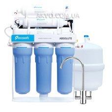 Ecosoft Absolute с минерализатором и помпой на станине фильтр обратного осмоса