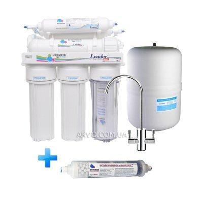 Leader Standart RO-7 pH-bio Обратный осмос с рН корректором и минерализатором- Фото№1
