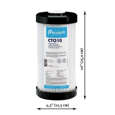 Ecosoft CTO10 10BB Картридж из прессованного активированного угля- Фото№1
