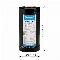 """Картридж для видалення сірководню Ecosoft GAC-CAT 4,5 \ """"х10 \"""""""