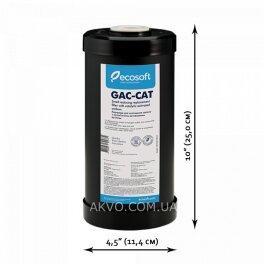 """Картридж для удаления сероводорода Ecosoft GAC-CAT 4,5\""""х10\"""" - Фото№2"""