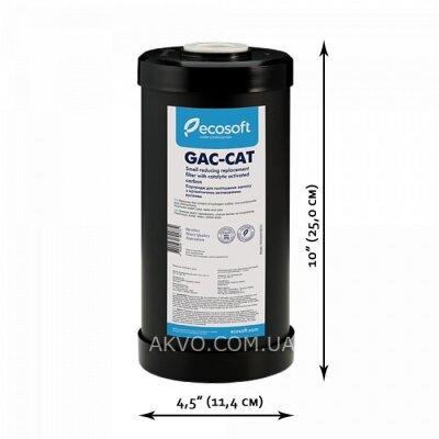 """Картридж для удаления сероводорода Ecosoft GAC-CAT 4,5\""""х10\""""- Фото№1"""