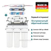 Platinum Wasser Ultra RO10 Фильтр обратного осмоса 10-ти ступенчатый