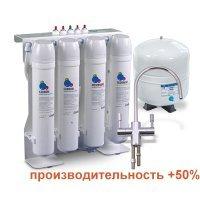 Обратный осмос Leader Comfort RO-75G-с минерализатором