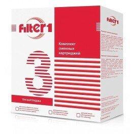 Комплект картриджей против хлора для проточного фильтра Filter1 FMV-300 - Фото№2