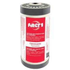 Filter1 Centaur 10BB картридж для удаления сероводорода и железа