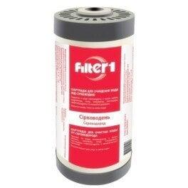 Filter1 Centaur 10BB картридж для удаления сероводорода и железа - Фото№2