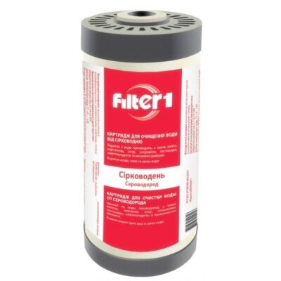 Filter1 Centaur 10BB картридж для удаления сероводорода и железа- Фото№1
