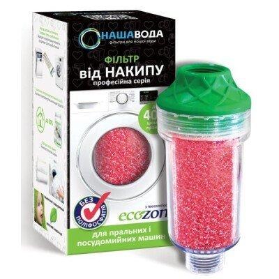 НАША ВОДА Ecozon 100 фильтр от накипи (для стиральных и посудомоечных машин)- Фото№1