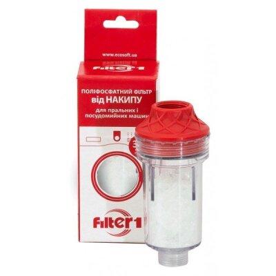 Filter1 FOS-100 Фильтр полифосфатный- Фото№1