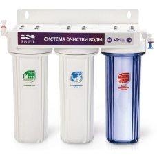 Raifil Trio PU905W3-WF14PR-EZ Фильтр проточного типа