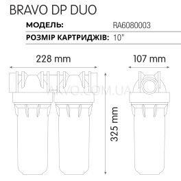 """Atlas Filtri BRAVO DP DUO 10 """"(RA6080003) двоступеневий фільтр - Фото№3"""