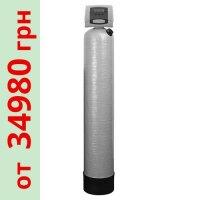 Iron Clear система очистки воды от железа, марганца, сероводорода (Bio Fusion)