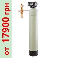 Система обезжелезивания воды с удалением марганца и сероводорода OXI-GEN