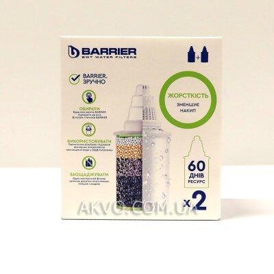 Барьер (Barrier) Жёсткость комплект из 2-х картриджей.- Фото№1
