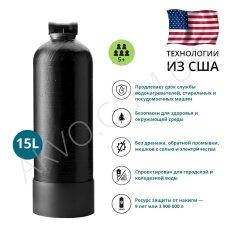 Безсолевой умягчитель воды (фильтр от накипи) 15L для всего дома