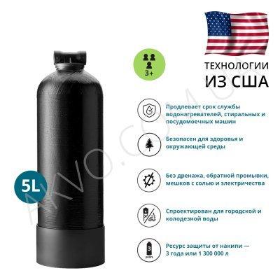 Безсолевой умягчитель воды (фильтр от накипи) 5L для всего дома- Фото№1