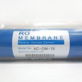 Bluefilters AC-OM-75 Осмотическая мембрана - Фото№5