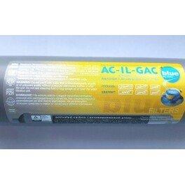 AC-IL-GAC Bluefilters Линейный картридж с активированным углем - Фото№5