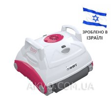 BWT D100 робот-пылесос для бассейна