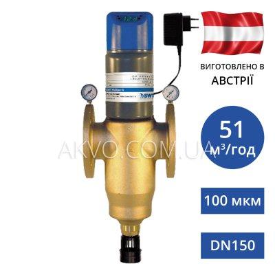 BWT Multipur 150 AP Фильтр механической очистки с автоматической промывкой (100мкм)- Фото№1